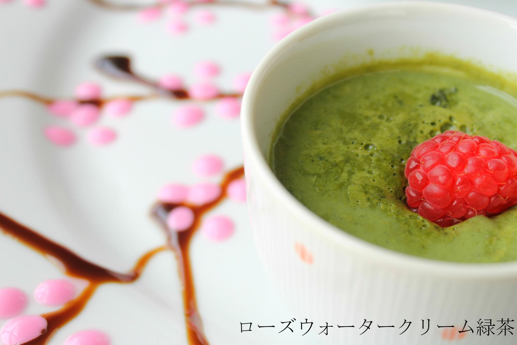 バラ水クリーム緑茶 (Rosewater crème green tea)