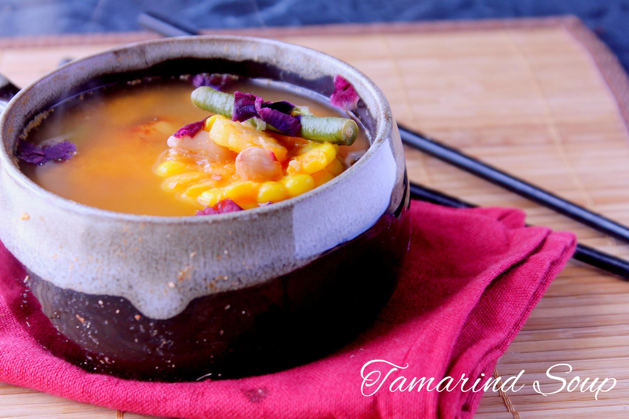 Caroline's Sayur Asem (Tamarind Soup with Vegetables)